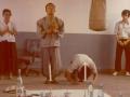 1979약수동도장현판식2