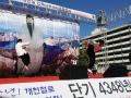 단기 4348년 개천절 기천문 공연 - 기천예무단