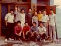 1979약수동도장현판식기념