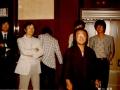 1983대양진인과 제자 박사규