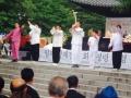 광복 70년 8월15일 광복절 기천문 공연 - 3대문주님 및 기천예무단
